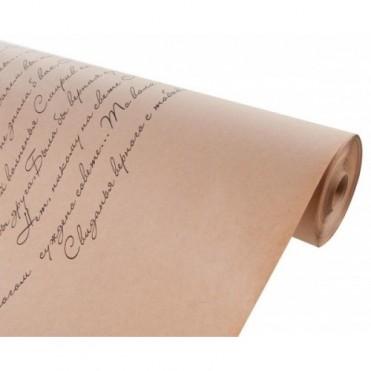 Бумага упаковочная Письмо Татьяны крафт бурый, 0,6х2,5м, 78г/м2 (1 шт.)