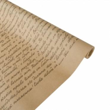Бумага упаковочная Строки крафт бурый 0,7х2,5м, 60г/м2 (1 шт.)